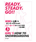 READY, STEADY, GO!! GIRL'S HOW TO SNOWBOARDING