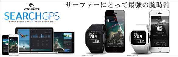 RIP CURL �y���b�v�J�[���zSEARCH GPS (�T�[�`GPS)